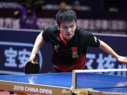 日乒赛樊振东4-1胜马龙 顺利晋级男单半决赛