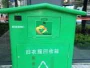 旧衣回收产业链:新的流量入口