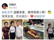 """64岁刘晓庆与68岁导演张纪中同框出镜,俩人看上去形同""""父女"""""""