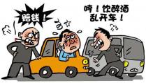 """台湾在这件事上恢复""""连坐""""制度 最高罚款4.9万"""