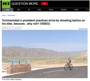 土库曼斯坦总统自行车上射击被赞《碟中谍》同款