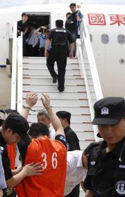 美媒:西班牙再次遣送两名台籍嫌犯到大陆