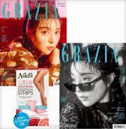 范冰冰登韩版杂志双封面 时尚国际影响力受认可