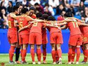 晋级16强!女足成功避开美国 淘汰赛对手五选一