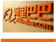 阿里巴巴组织再升级,盒马升级为独立事业群