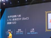 华为之后,又一中国芯片巨头崛起,以180亿巨资收购国外芯片厂商