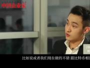 孙宇晨,一个最糟糕的中国青年样板