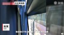 1小时要花2万 桂林导游强制游客消费?官方:涉事导游言行基本属实