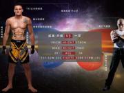 武僧一龙迎战巨人拳王或使用太极绝学,网友:龙哥现在体重多少