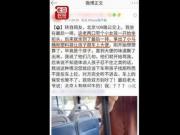 北京109路,老人让孩子公交车上大便,还说:北京人有啥可牛的