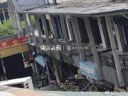 杭州店铺凌晨爆燃 巨响浓烟、多家相邻店铺受损
