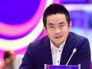 这位中国最年轻的80后富豪被捕