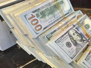 我国借76000亿给美国,钱要不回来怎么办?我国早有准备