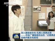 王源抽烟风波后首登《新闻联播》 获多次特写镜头