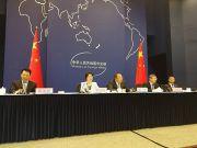 G20峰会:中方不允许讨论香港问题
