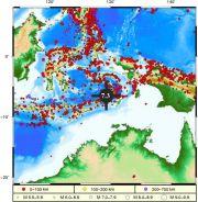 海啸预警中心:印尼班达海7.3级地震不会引发海啸