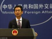 外交部回应章莹颖案:中方要求美司法部门将凶手绳之以法
