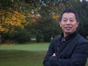 中国传媒大学原副校长被查,曾承诺做一位公正廉洁的领导