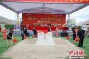 为期十年 马云公益基金会携手拉萨师专为西藏培养教育人才