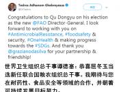 """这名中国人的高票当选 为何让一些西方媒体感到""""不适""""?"""