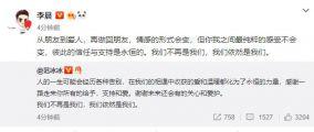 范冰冰宣布与李晨分手:我们不再是我们,我们依然是我们