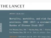 《柳叶刀》发布重磅研究:中国人5大早死原因,肝癌患病率超预期