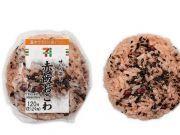 日本7-11饭团将采用植物塑料新包装