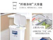 垃圾桶卖断货被限购 200元左右的垃圾桶月销量2万多笔