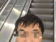 中国赴澳访问学者反锁厕所身亡 原定次日回国