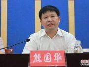 全国首例 湖南一官员携儿子共同投案(图)