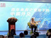 中美战略博弈 中国的18个战术优势与7个战略优势!