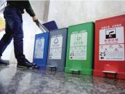 住建部:明年底46个重点城市建成垃圾分类处理系统