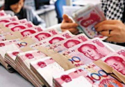 中国大陆亿元家庭有11万户同比增长11.2%