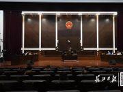 村民状告武汉市政府,副市长出庭应诉