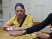父母抓阄陪女儿 父亲放弃治疗所有的钱用来救妻女