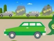 北京市将实施国六b排放标准:轻型汽油车明年执行