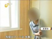 半夜女子房门被刷开 两男子谎称是其对象和同事