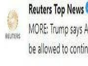 特朗普宣布美企可继续向华为供货 中方回应