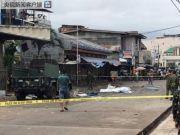 菲律宾发生自杀式爆炸 造成8人死亡