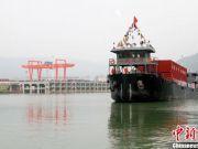 嘉陵江实现全江通航 千吨级船舶可从四川广元直达上海