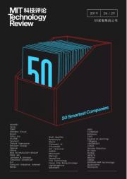 刚刚!华为百度上榜《麻省理工科技评论》全球50家聪明公司榜单