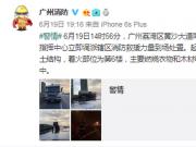 广州黄沙大道火灾1死2伤 大人用身体为孩子挡住大火