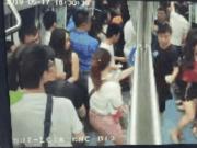 """在地铁上自导自演喊""""趴下""""引恐慌 5名青年被批捕"""