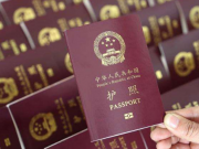 好消息!护照又降费了,因私普通护照收费降为120元/本