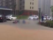 湖北女子暴雨中身亡,当地政府回应,莫非又因触电?