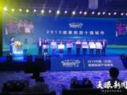 2019避暑旅游十佳城市揭晓,贵州这些地方上榜啦!