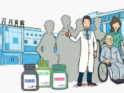 国家卫健委:抗癌药入选首批鼓励仿制药建议清单
