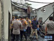 印尼一打火机厂爆炸起火致30人死亡 包括3名儿童