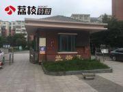 太嚣张!短短半个多月,南京某小区发生4起高空抛物!居民每天提心吊胆!