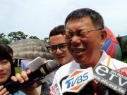 韩国瑜提热气球解决台北拥堵 柯文哲:忍住没笑